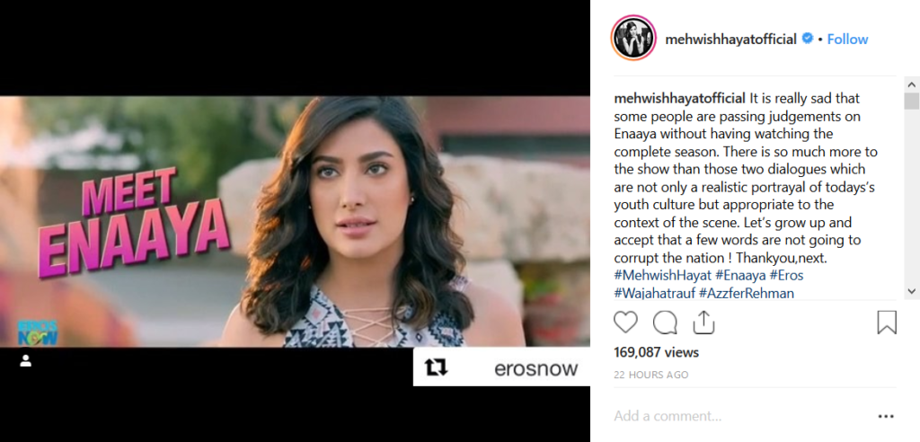 Mehwish Hayat's Instagram post in reply to Fahad Mustafa's Tweet