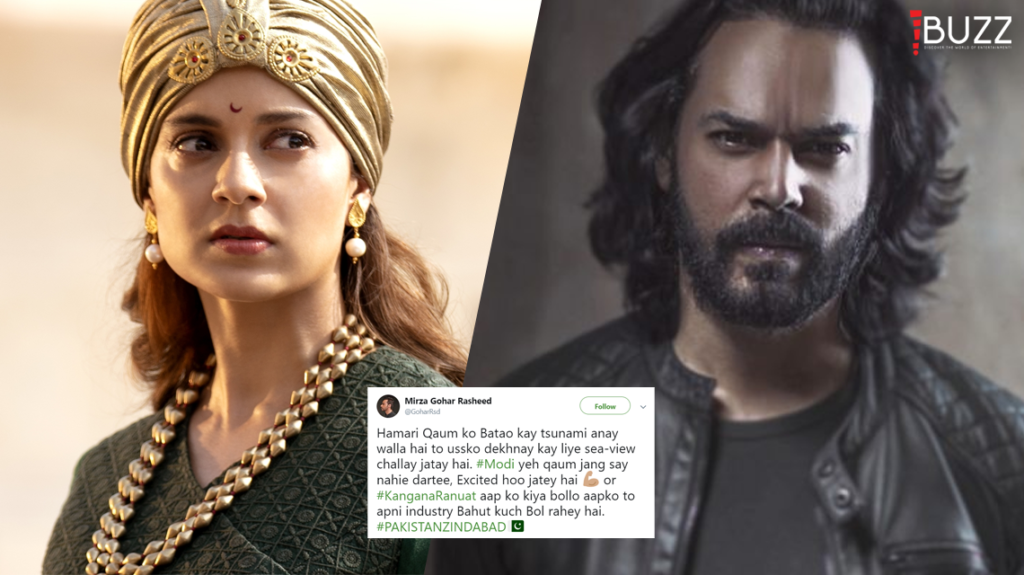 Gohar Rasheed responds to Kangana Ranaut on Twitter