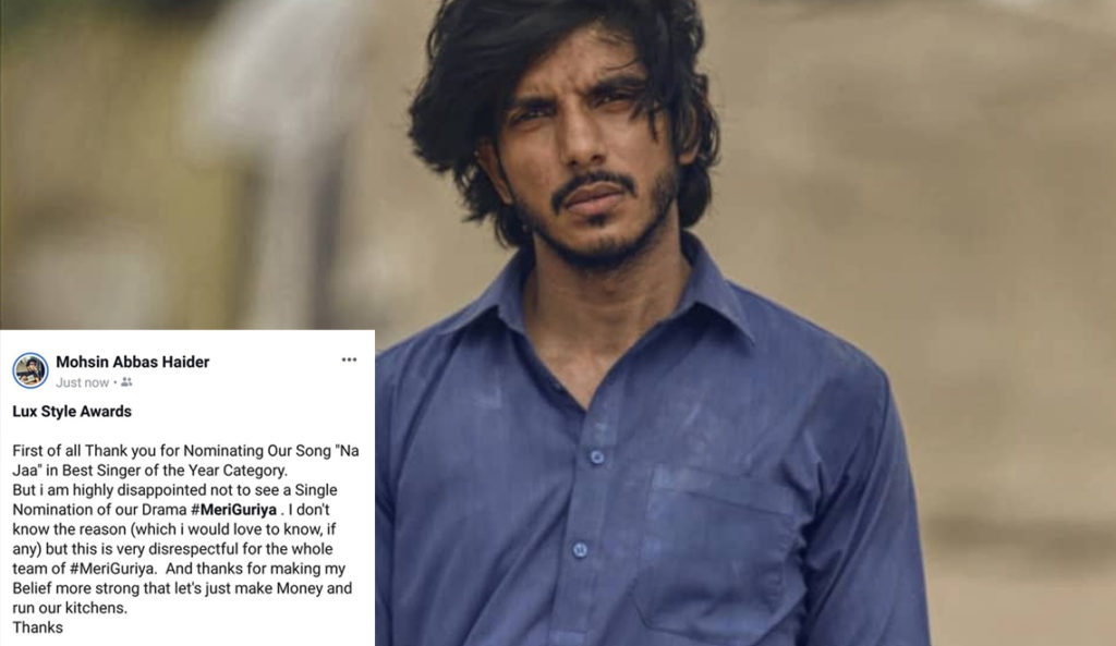 Mohsin Abbas Haider is not happy with Lux Style Awards 2019